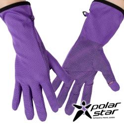 PolarStar 抗UV排汗中長翻指手套『紫』P17517
