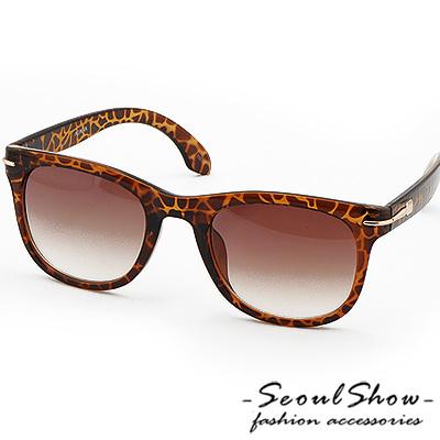 【Seoul Show】引領潮流 漸層色調太陽眼鏡 (2011豹紋)
