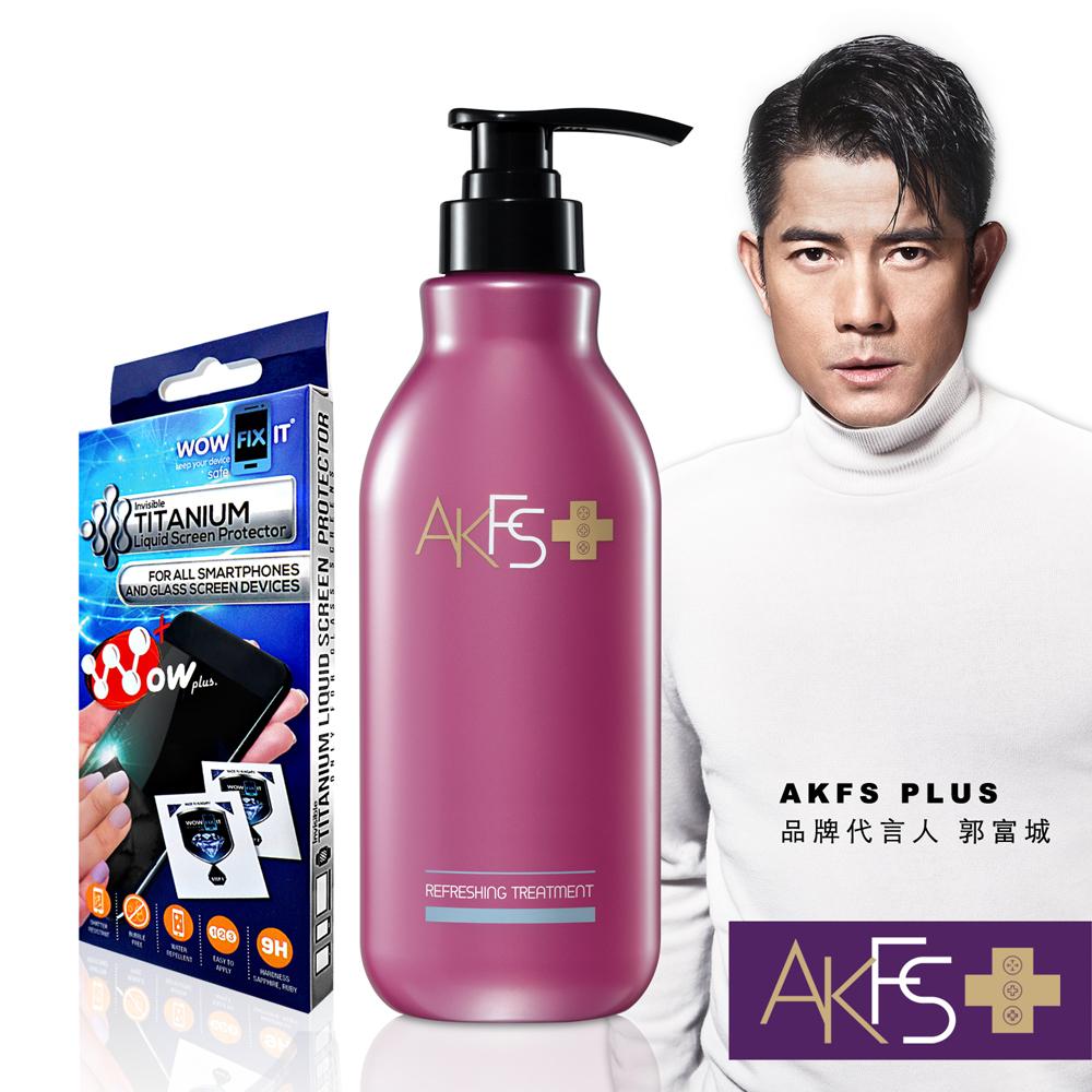 AKFS PLUS 修護乳400ml 送 WOWFIX+贈液化鈦手機螢幕鍍膜