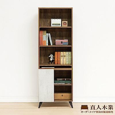 日本直人木業-TINO清水模風格60CM書櫃(60x32x181cm)