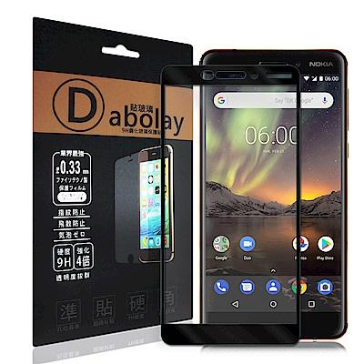 全膠貼合 Nokia 6(2018)/Nokia 6.1 滿版疏水疏油9H鋼化玻璃膜(黑)