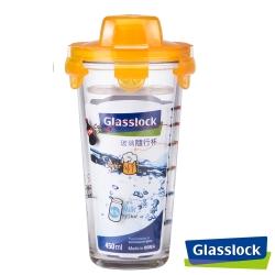 Glasslock玻璃隨行杯450ml-繽紛橘
