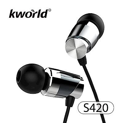 廣寰音樂耳機麥克風 S420