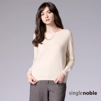 獨身貴族-清新簡約素面長袖針織衫-3色