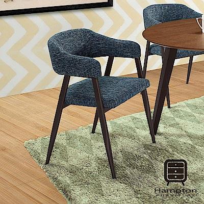 漢妮Hampton安德魯餐椅-54x55x77cm