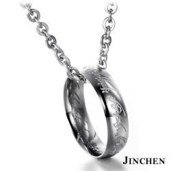 JINCHEN 白鋼魔戒項鍊 銀色