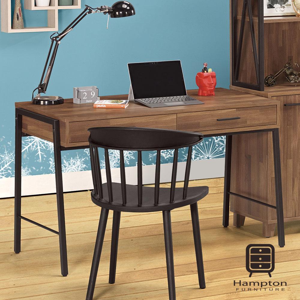 漢妮Hampton蓋爾4尺書桌-120x60x74.4cm
