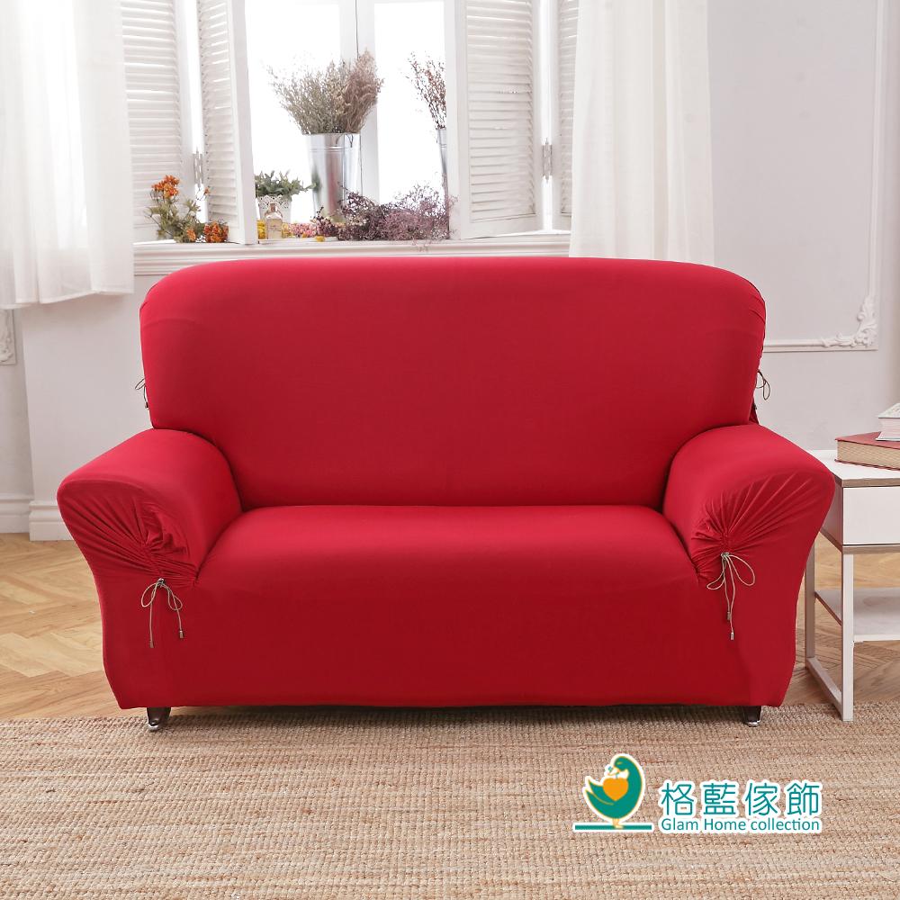 格藍家飾 典雅涼感彈性沙發套1人座-紅