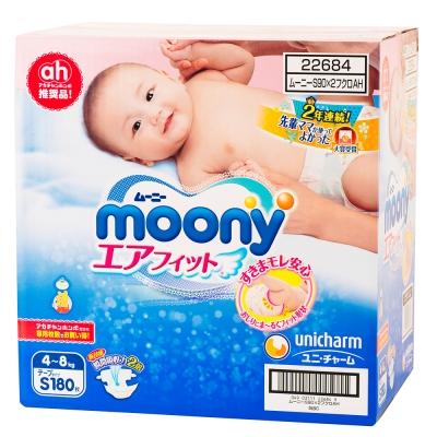 moony 頂級紙尿褲 境內彩盒版 S 90片x2包/箱