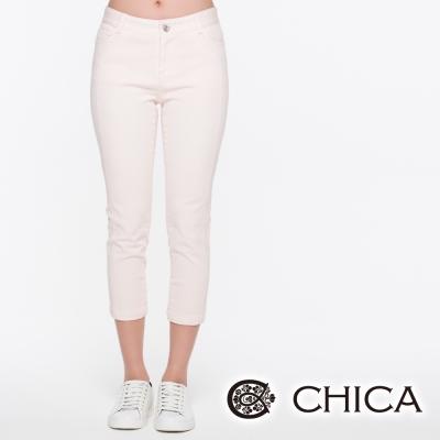 CHICA 貼身彈性銀釦牛仔褲(3色)