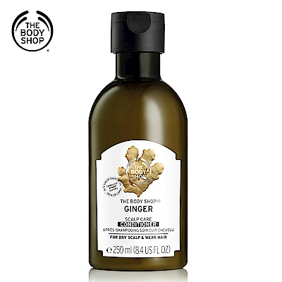 The Body Shop 薑汁頭皮調理護髮乳250ML