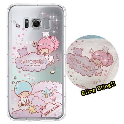 正版雙子星 Samsung Galaxy S8 夢幻童話 彩鑽氣墊手機殼(雙子雲...