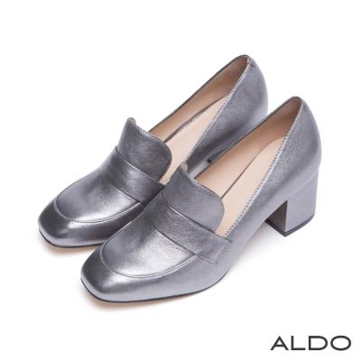 ALDO-原色光澤感半圓柱型粗跟樂福鞋-耀眼銀色