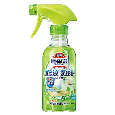 廚房魔術靈 植物源潔淨液 噴槍瓶 (300ml)