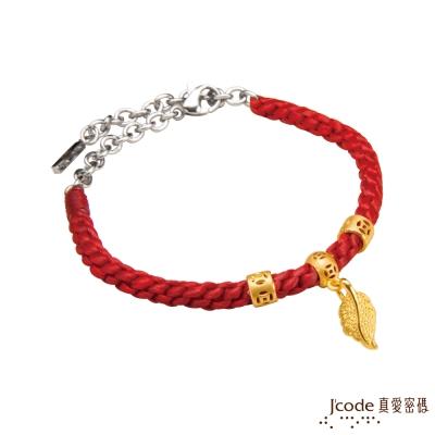 J code真愛密碼金飾 一葉致富黃金中國繩手鍊-吊飾