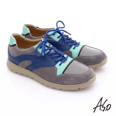 A.S.O 輕量抗震 真皮拼接活力休閒鞋 灰色