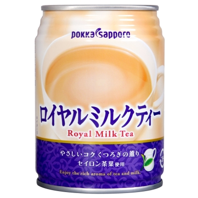 Nissei 皇家奶茶(250g)