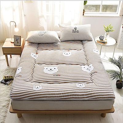 FL生活+ 超軟Q加長加厚8公分日式雙人加大床墊-條紋小熊