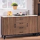 H&D 淺胡桃4尺面碗櫃 (寬120.9X深43X高81.4cm)
