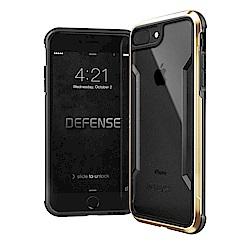 DEFENSE 刀鋒極盾II iPhone 7/ i8 Plus 耐撞擊手機殼(原色金)