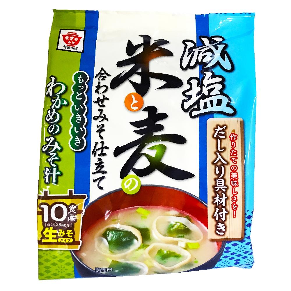 Masuya味噌 即席米麥味噌湯-減鹽(204g)