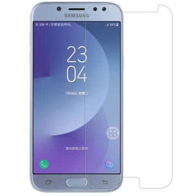 NILLKIN SAMSUNG Galaxy J7 Pro/J7(2017)H玻...