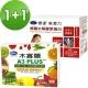 BuDer 標達 營養補給1+1超值組(木寡糖+膠原蛋白) product thumbnail 1