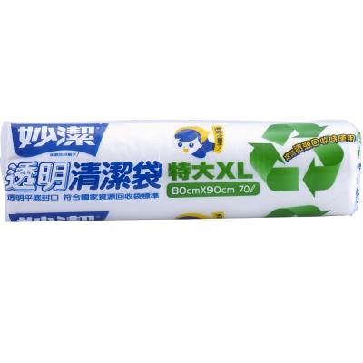《妙潔》透明清潔袋XL(一包)