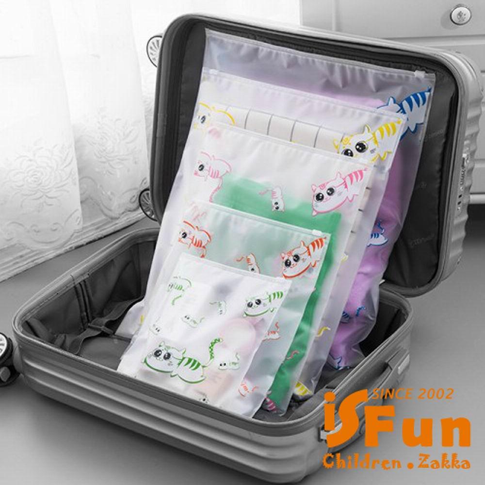 iSFun 繽紛貓咪 透明防水超值收納袋五入組
