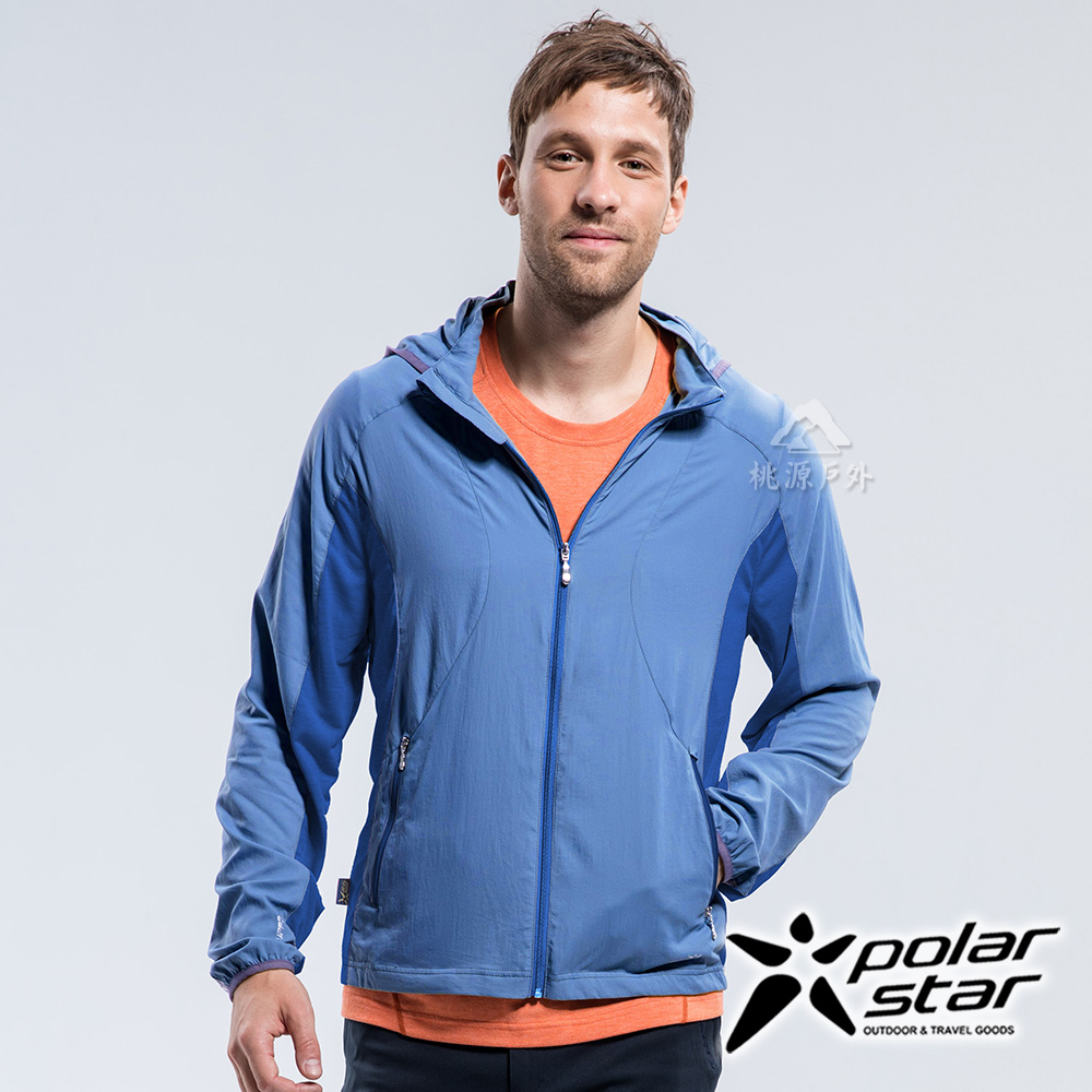 PolarStar 男 休閒抗UV連帽外套 防曬遮陽『淺藍』P18117