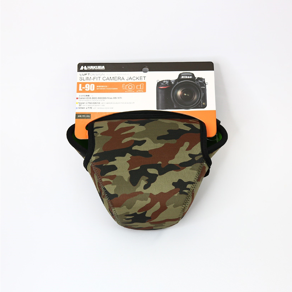 HAKUBA JACKET相機保護套L-90(迷彩/HA286090)