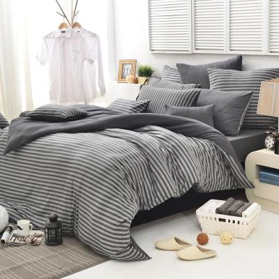 義大利La Belle 斯卡線曲 特大四件式色坊針織被套床包組-鐵灰