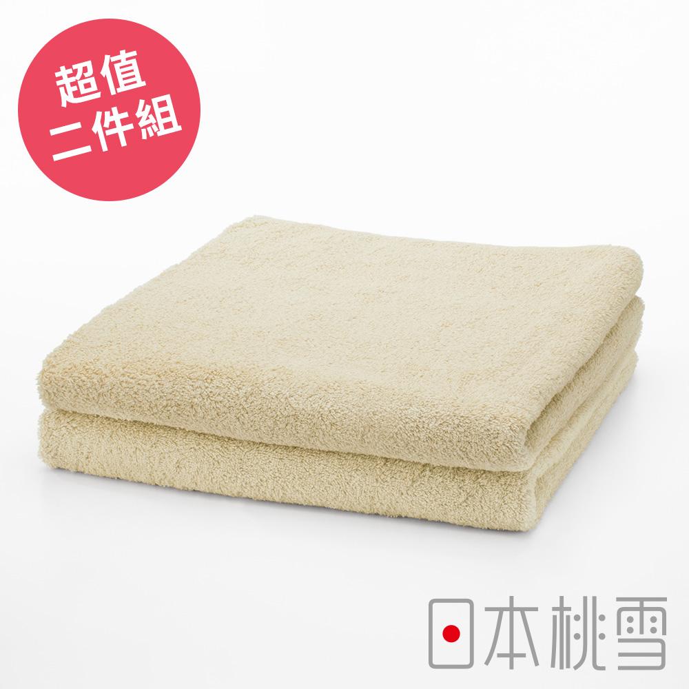 日本桃雪飯店毛巾超值兩件組(米色)