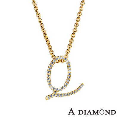 A Diamond 亞立詩鑽石 專屬寵愛 字母美鑽項鍊【Q】