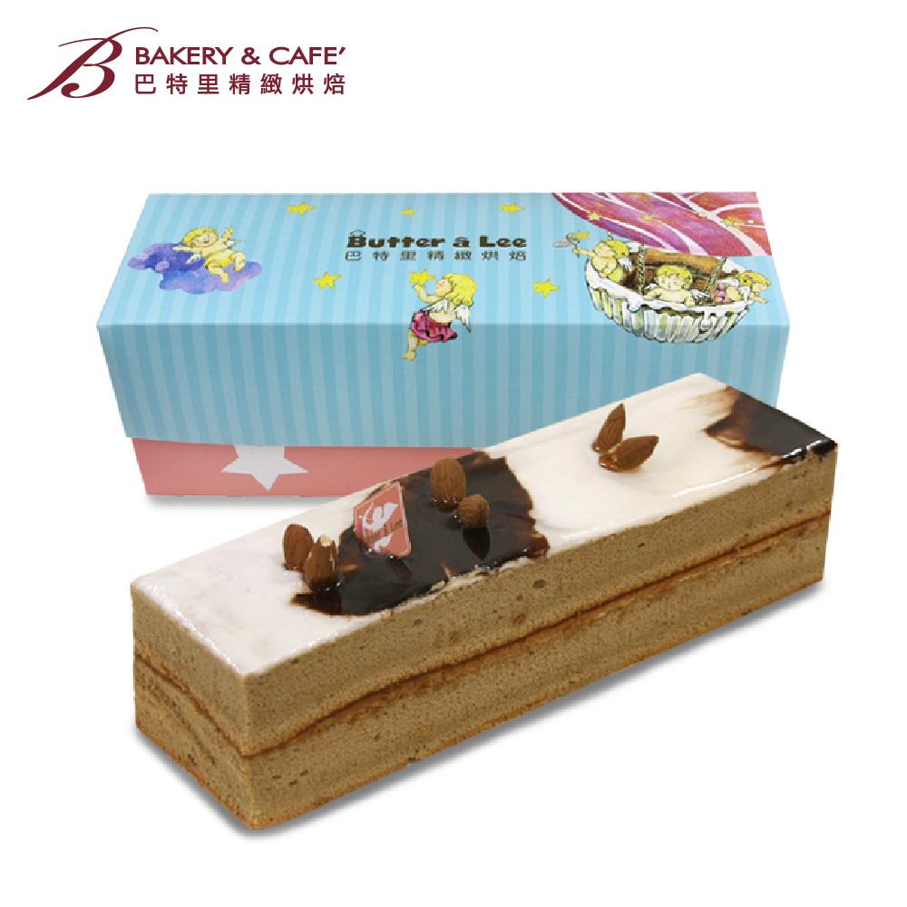 【巴特里】經典人氣卡布奇諾蛋糕