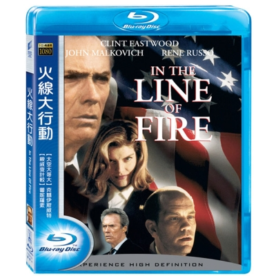 火線大行動-In-The-Line-of-Fire-藍光-BD