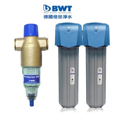BWT倍世全屋式淨水過濾系統PRO加FH6620
