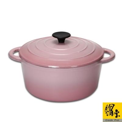 鍋寶-歐風琺瑯鑄鐵鍋-24cm-櫻花粉-CI-2411PG