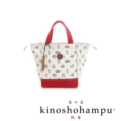 kinoshohampu 小熊九號胚布手提包 紅