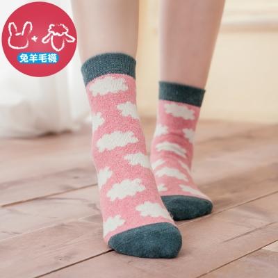 蒂巴蕾 兔羊毛襪-棉花雲