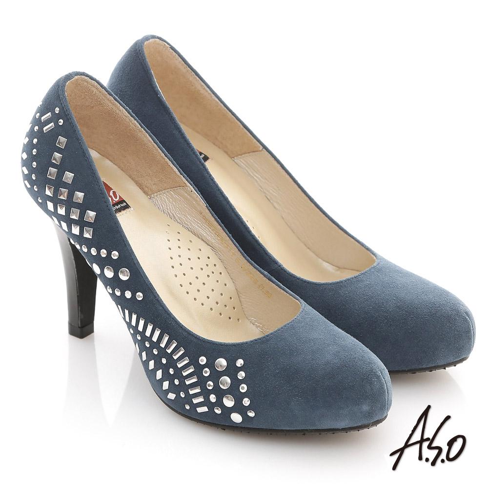 A.S.O 奢華時尚 絨面幾何金屬片高跟鞋 藍綠