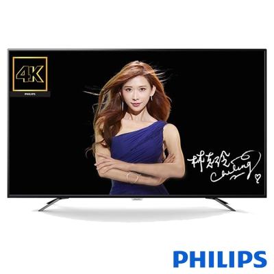PHILIPS飛利浦 50吋 4K 液晶顯示器+視訊盒 50PUH6082