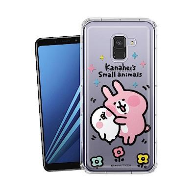卡娜赫拉 Samsung Galaxy A8+ (2018) 彩繪空壓手機殼(蹭...