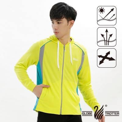 【遊遍天下】男款吸濕排汗透氣抗UV連帽外套GJ1001黃色