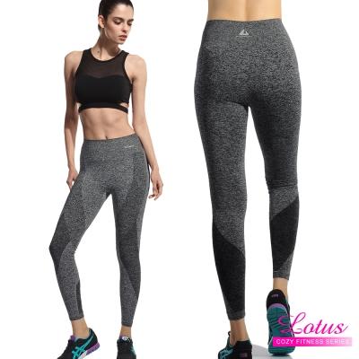 運動褲 修身織紋工藝微壓彈力運動褲-率性灰 LOTUS (速)