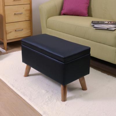 漢妮Hampton亞緹皮革儲物凳-長-黑色