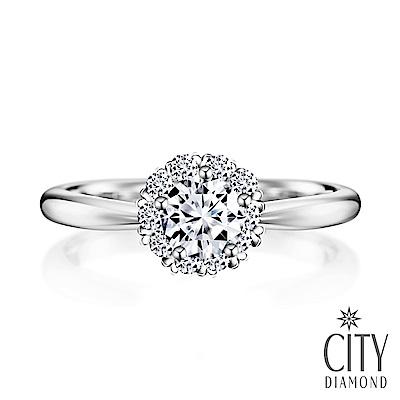 City Diamond『繽紛果漾』30分鑽石戒指