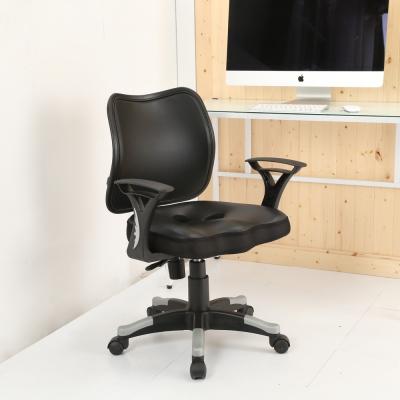 BuyJM 韋伯專利3D座墊皮面低背辦公椅-免組