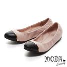 MODA Luxury 撞色拼接雙層菱格車線平底娃娃鞋-粉