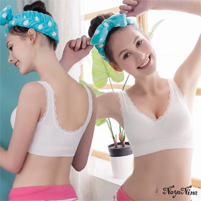 Naya-Nina超彈力無縫蕾絲U型美背運動無鋼圈內衣-白色